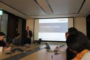 ExxonMobil Seoul Office – Global Leaders in Construction Management